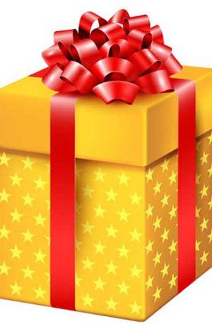 Подарки за уровни продаж